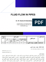 Part A_Pipe flow