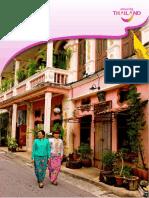 Phuket-1469086871