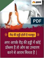 Om benefits.pdf