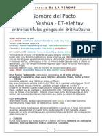 El Nombre Del Pacto - IHVH Yeshúa - Entre Los Títulos Griebos Del Brit HaDasha