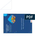 Seminário Heliópolis.pdf