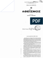 FELIX LE DANTEC - Ο ΑΘΕΪΣΜΟΣ.pdf