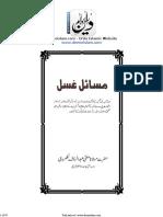 Masail e Ghusal.pdf