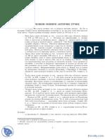 1.Hronologija Stare Grcke-Beleska-Istorija Stare Grcke i Starog Istoka PDF