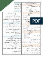 continuite+limitepdf.pdf