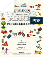 Let's Learn Japanese Picture Dictionary.pdf