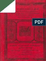 ஶ்ரீ மஹாபாரதம் – வசன காவியம் - நான்காம் பாகம்