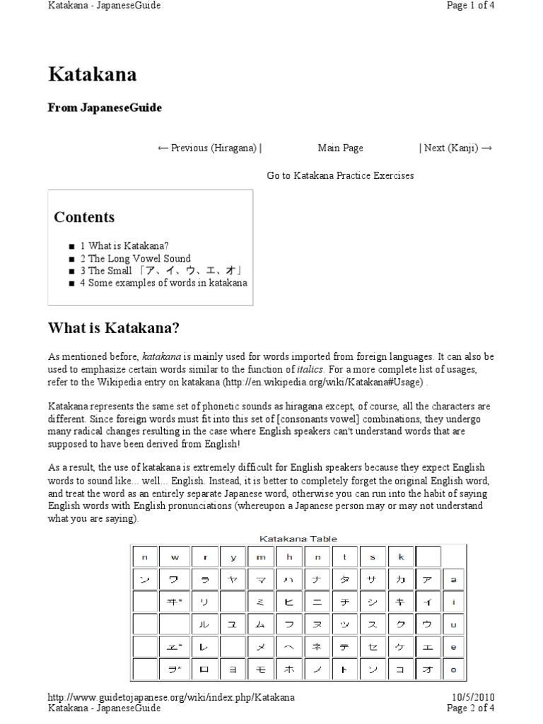Katakana | Japanese Language | English Language