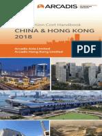 {F1904A6B-D64C-4C4B-9C37-6F30CA5598BA}Construction Cost Handbook 2018 CN HK