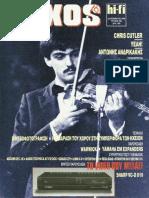 c39df78153 ΗΧΟΣ   HiFi 1988