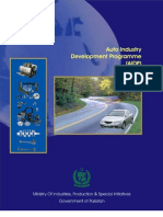 Auto Industry Development Programme (AIDP)