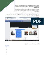 ملاحقتي ديوان الترقية والتسيير العقاري 2018