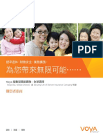 CHineseGlobal Choice Buyers Guide 165647.pdf