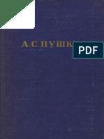 Pushkin Aleksandr Polnoe Sobranie Sochineniy v 10 Tomakh Tom (2)