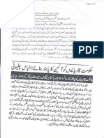 Aqeeda-Khatm-e-nubuwwat-AND -ISLAM-Pakistan-KAY-DUSHMAN 7990