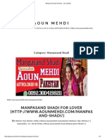 Manpasand Shadi Archives - Aoun Mehdi