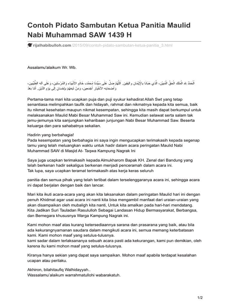 Contoh Pidato Sambutan Ketua Panitia Maulid Nabi Muhammad Saw 1439 H