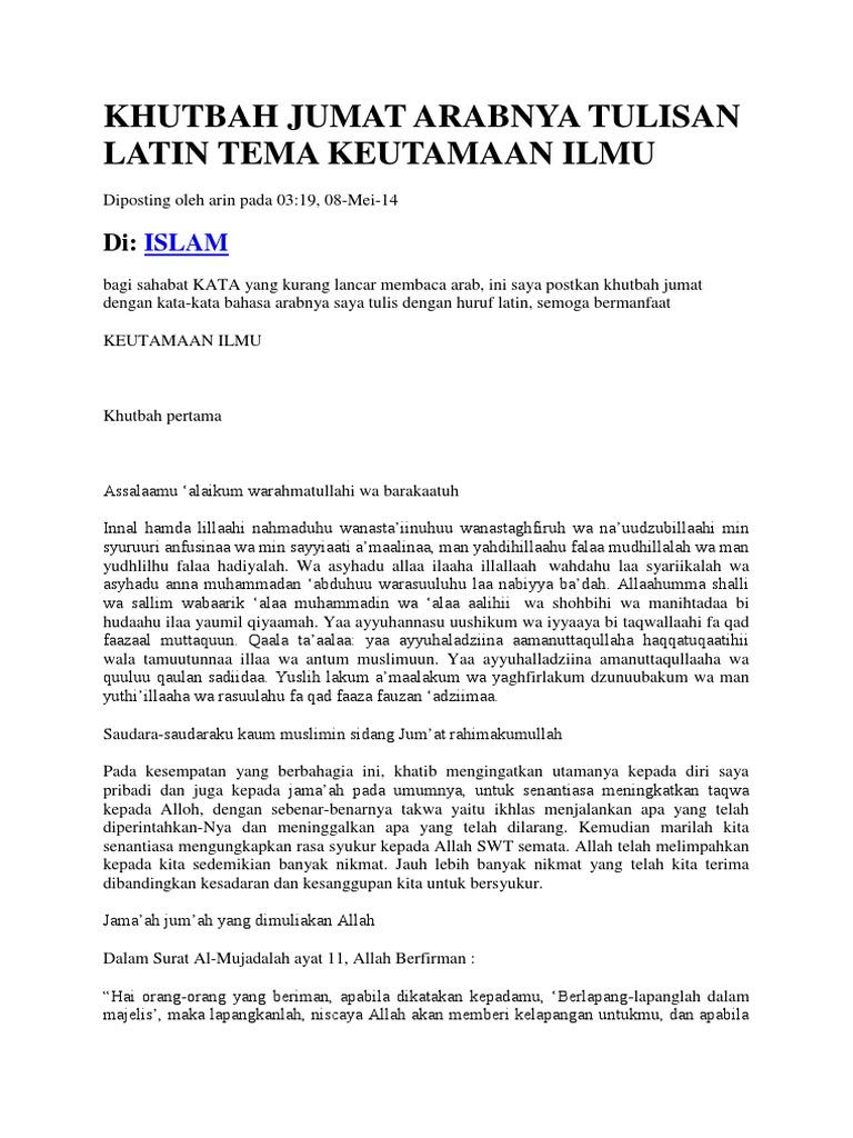 Khutbah Jumat Tulisan Arab Dan Latin