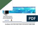 Samsung 795MB Manual