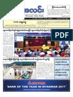 Myanma Alinn Daily_  26 Sep 2018 Newpapers.pdf