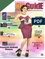 Mobile Guide Journal Vol 4 No 72.pdf