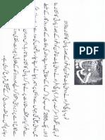 Aurat Par Tashadud |/Woman PunishmenT 8051