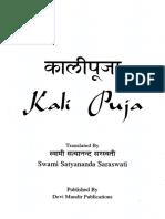 Kali Puja Swami Satyananda Saraswati Devi Mandir.pdf