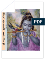 krishna - pooja  vidanam -tamil  pdf