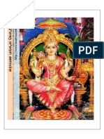 Mangal Tamil