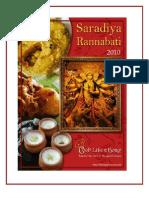Saradiya-Rannabati-2010