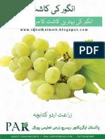 grapes-cultivation.pdf