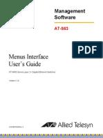 S63 v120 Menus Guide