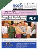 Myanma Alinn Daily_  27 Sep 2018 Newpapers.pdf