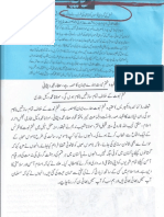 Aqeeda-Khatm-e-nubuwwat-AND GUMRAH NASL  8084