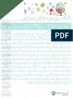Muttahida Majlis-e-Amal KEE BHALI  8087