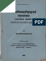 Lalita Maha Tripura Sundari Maha Yaga Krama of Bhaskaracharya  Narayana Sastry K.P...................pdf