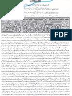 Aqeeda-Khatm-e-nubuwwat-AND -ISLAM-Pakistan-KAY-DUSHMAN 8104