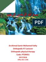 orthopedic1.pptx