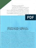 Aqeeda-Khatm-e-nubuwwat-AND -ISLAM-Pakistan-KAY-DUSHMAN 8124