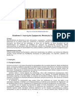 02_Chapter_1.pdf