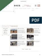 Ancient wheel boxing.pdf