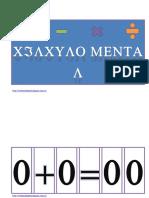 imprimir libro movil de las operaciones.docx