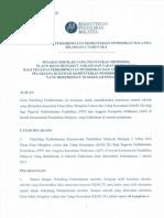 circularfile_file_001212 (1).pdf