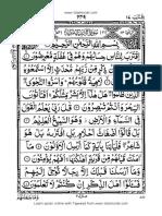 Holy-Quran-Para-17.pdf