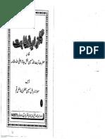 Hussain Baksh Jara - Gulzar e Khitabat.pdf
