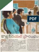 Bhoo Bhava by Poduri Krishna Kumari.pdf