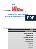 Outlander2007usermanual Eng