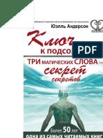 11793400.a4.pdf