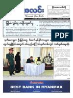 Myanma Alinn Daily_  28 Sep 2018 Newpapers.pdf