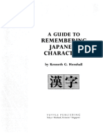 A guide to remembering Japanese characters.pdf